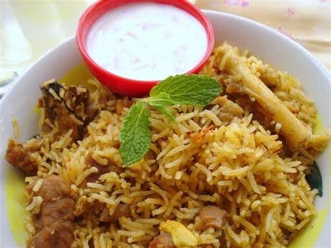 mutton biryani bangalore stylemutton dum biryani recipe