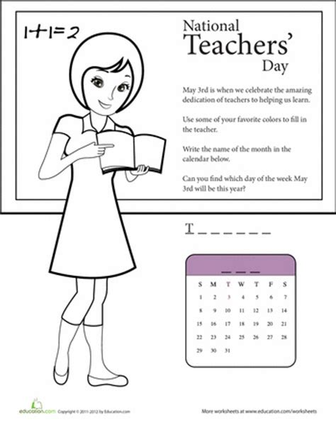 teachers day worksheets and teaching on