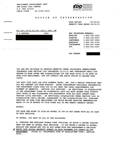 write  workers compensation appeal letter