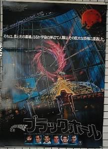 The Black Hole b1 Japanese : Movie Poster, Stills, Press Kits