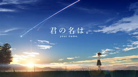 Your Name Hd Wallpaper  Background Image 1920x1080