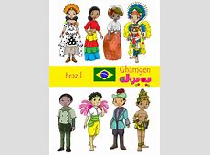 Traditional Costume clipart brazil Pencil and in color