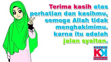 gambar kata kata muslimah menolak pacaran  whatsapp