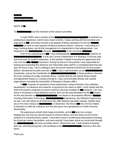 academic library branch manager cover letter open cover