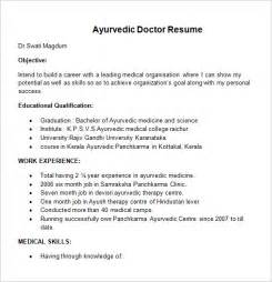 bams doctors resume format doctor resume templates 15 free sles exles format free premium templates