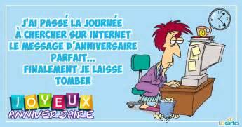 invitation anniversaire de mariage carte anniversaire le message parfait 123 cartes