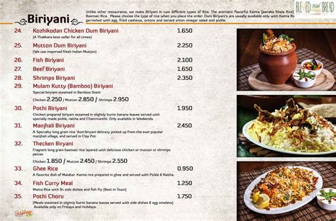 menu cuisine restaurants in kuwait