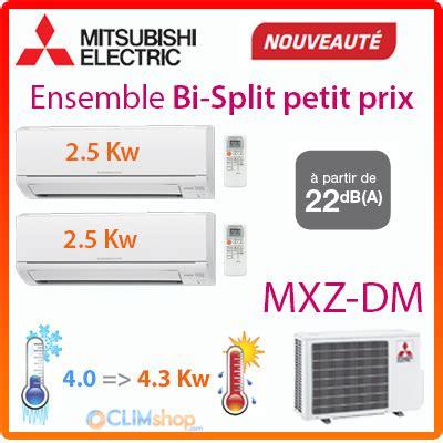 clim bi split climatisation bi split essentiel mxz 2dm40va 2 msz