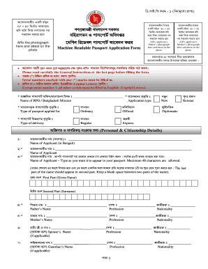 bangladesh passport form fill  sample fill
