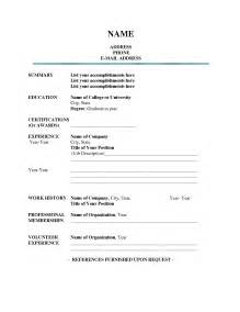 blank form of a resume free resume print