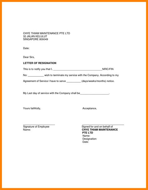 how to write resignation letter 5 how to write a resign letter for work barber resume 48434