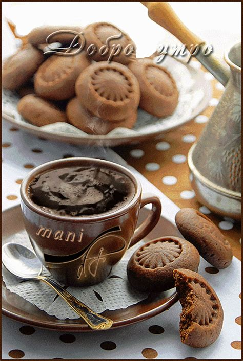 At www.gina101creative.com you can find all art completed and in progress by gina 101 creative. Pin by Mani Ivanov on Добро Утро | Good morning coffee, Coffee breakfast, Coffee gif