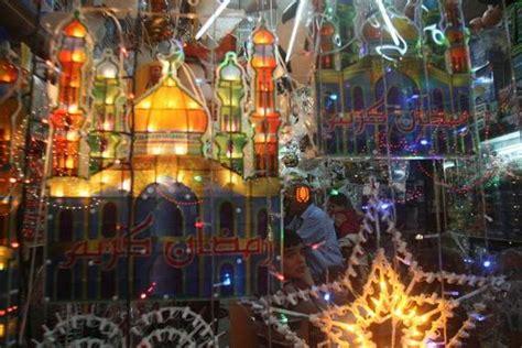 ramadan family holidaynetguide  family