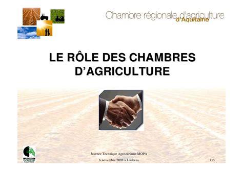 chambres agriculture chambre régionale d agriculture d aquitaine et de la