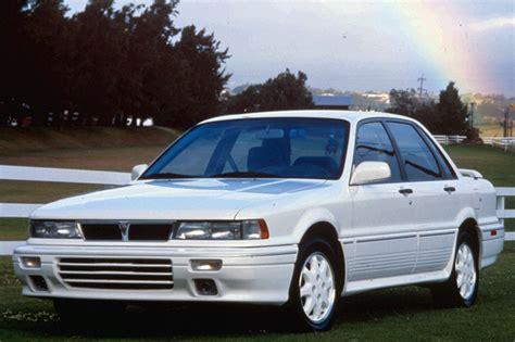 1990-93 Mitsubishi Galant | Consumer Guide Auto
