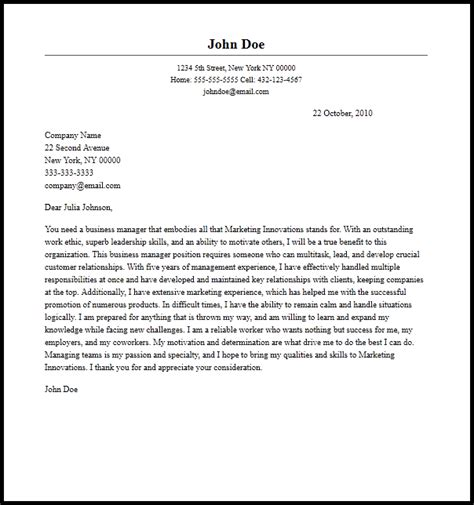 professional business manager cover letter sle