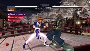Dead Or Alive 4 Screenshots For Xbox 360 MobyGames