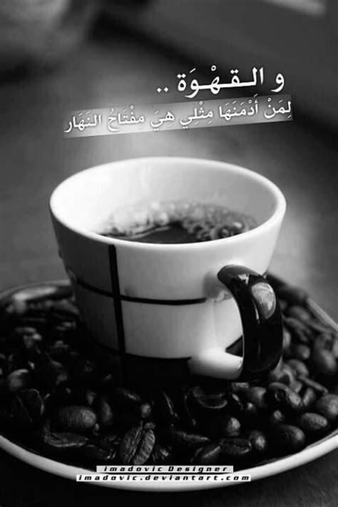 mftah nhary coffee time coffee photography
