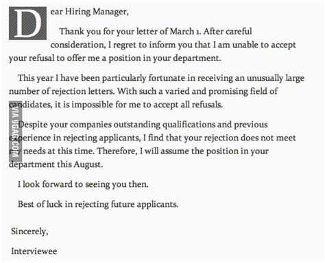 dear hiring manager gag