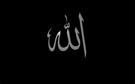 Allah Calligraphy Black Background Wallpaper Wallpaper