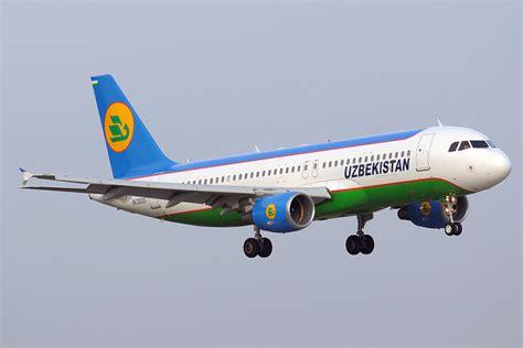 Uzbekistan Airways - Wikipedia