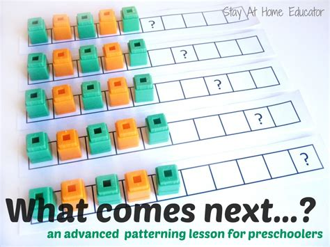 what comes next an advanced patterning lesson for 902 | What comes next...an advanced patterning lesson for preschoolers Stay At Home Educator 1000x749