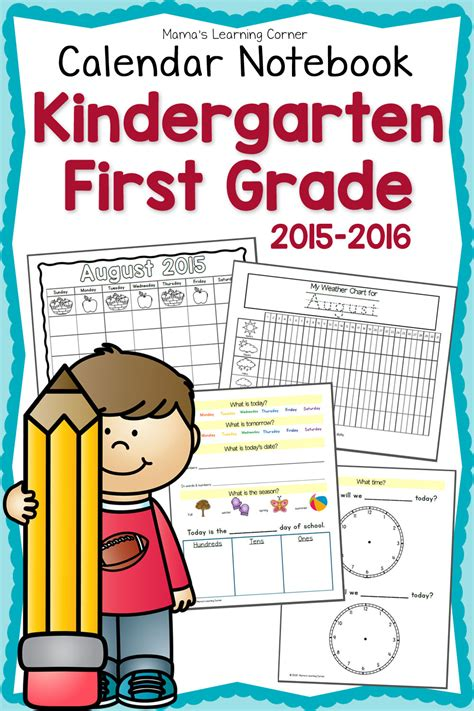 Free Printable First Grade Calendar Notebook  Money Saving Mom®