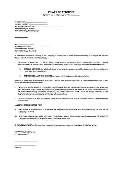 Sample Resignation Letter For Service Crew In Kfc - New Sample p