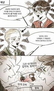 🍋란팡🍋 on Twitter   Harry potter artwork, Harry potter anime ...