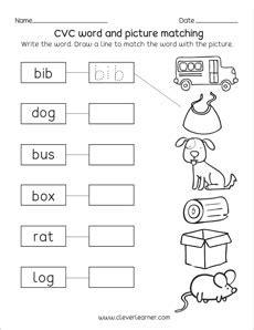 cvc word worksheets  preschool  kindergarten kids set