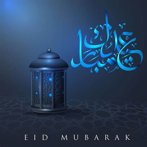 blue eid mubarak calligraphy  arabesque decorations