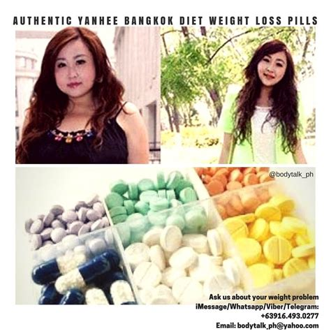 celebrity weight loss pills blog dandk