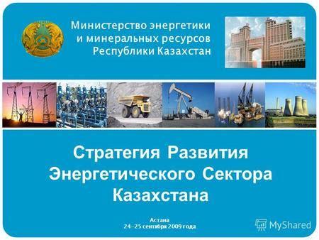 Модели развития региональных СПГ проектов . 12