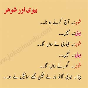 Dirty Jokes in Urdu 1.0 apk   androidappsapk.co