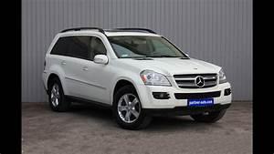 Mercedes Gl 320 Cdi 2008  U0433  U0432