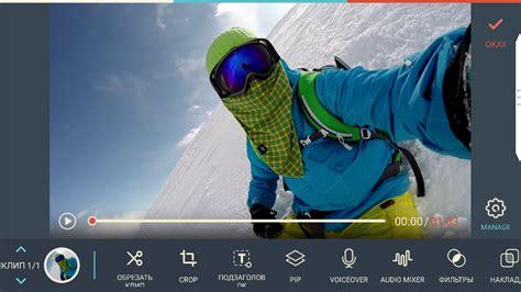 Приложения для редактирования видео на андроид скачать