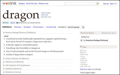 Etymology Of Resume by Etymology Of Resume Resume Ideas