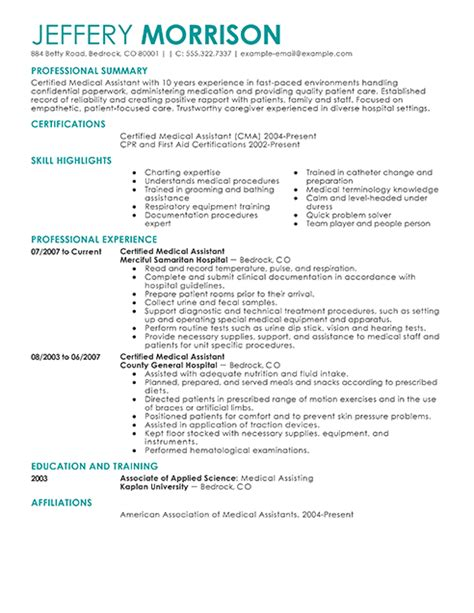 assistant resume template health symptoms and