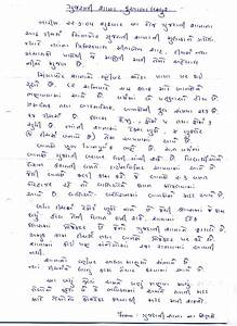 Essay On Navratri How To Be A Successful College Student Essay Essay  Essay On Navratri For Class