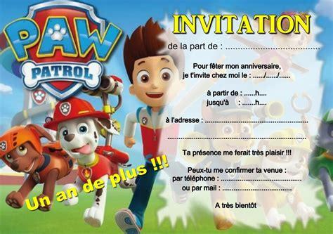 5 Ou 12 Cartes Invitation Anniversaire Pat Patrouille Réf
