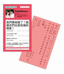 49 best hong kong wedding invitation card With wedding invitation card printing hong kong