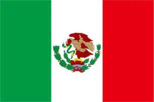 メキシコ:メキシコ表現集 - 詳細表示 - Gawáh, México, Se Tawan - Yahoo!ブログ