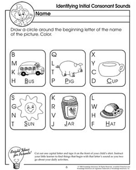identifying initial consonant sounds which one free