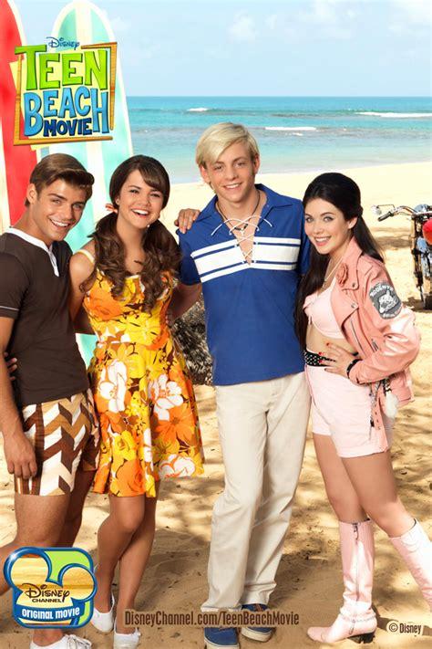 Teen Beach Movie  Party Kit  Disney Channel