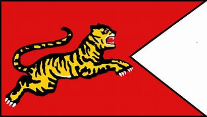 Chola Flag Dynasty Kingdom Tamil Empire Tiger