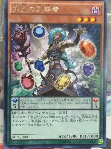 Xyz Cannon Deck Recipe by Ocg More Sece Cards The Organization