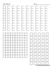 Printable Base Ten Blocks Worksheets