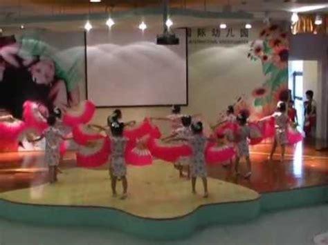 kindergarten performance graduation ceremony 190   hqdefault