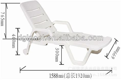 swimming pool chair chairs dimensions specifications