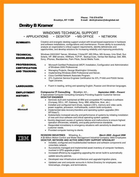 16418 technical resume format resume format experienced technical support engineer